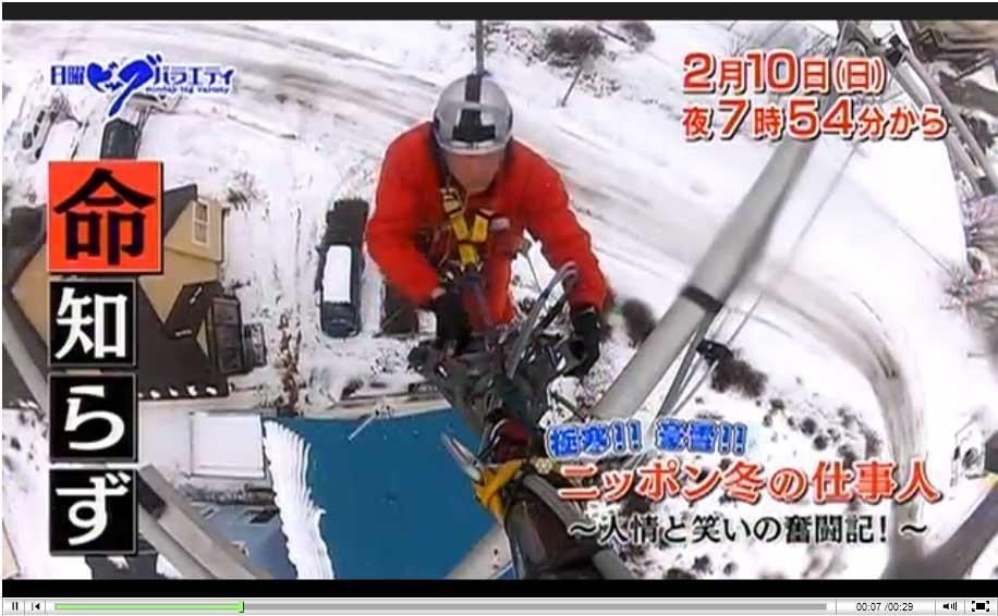 news-20130210-a
