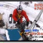 テレビ東京の「日曜ビッグバラエティー」で放映されました