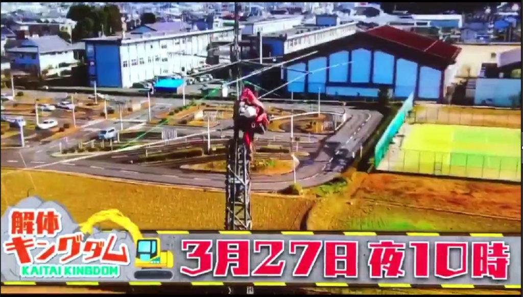 NHKテレビでアマチュア無線の鉄塔撤去工事の様子が放送されました。