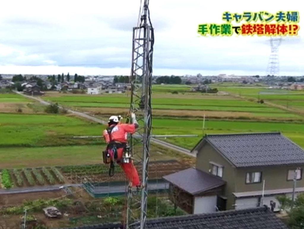 高所作業チームのアマチュア無線鉄塔工事がNHKでテレビ放映されました